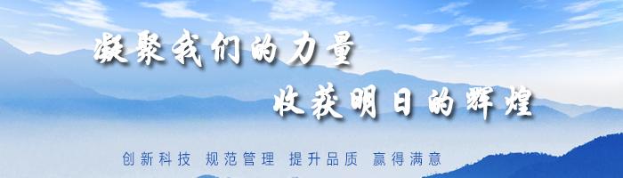 上海烜晟科学仪器口号